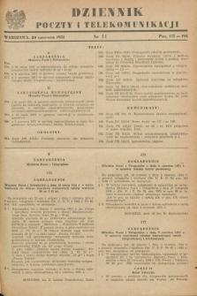 Dziennik Poczty i Telekomunikacji. 1951, nr 11 (20 czerwca)