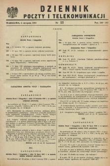 Dziennik Poczty i Telekomunikacji. 1951, nr 15 (6 sierpnia) + wkładka