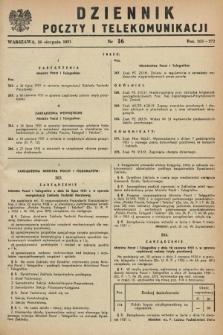 Dziennik Poczty i Telekomunikacji. 1951, nr 16 (20 sierpnia)