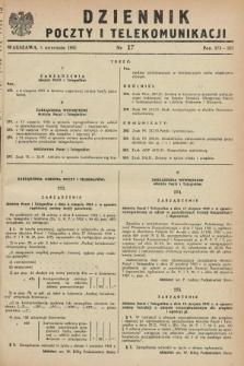 Dziennik Poczty i Telekomunikacji. 1951, nr 17 (5 września) + wkładka