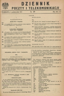 Dziennik Poczty i Telekomunikacji. 1951, nr 19 (5 października)