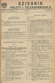 Dziennik Poczty i Telekomunikacji. 1951, nr 22 (20 listopada)