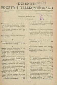 Dziennik Poczty i Telekomunikacji. 1952, Skorowidz alfabetyczny