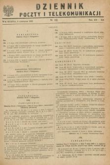 Dziennik Poczty i Telekomunikacji. 1952, nr 11 (5 czerwca) + dod.