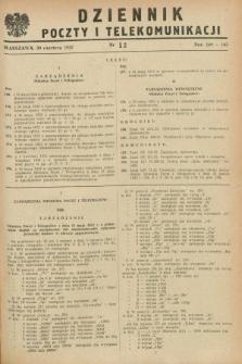 Dziennik Poczty i Telekomunikacji. 1952, nr 12 (20 czerwca)