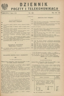 Dziennik Poczty i Telekomunikacji. 1952, nr 13 (5 lipca)