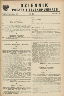 Dziennik Poczty i Telekomunikacji. 1952, nr 14 (21 lipca)