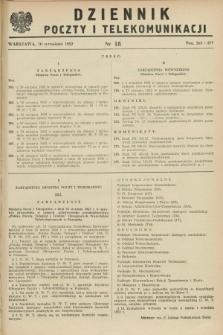 Dziennik Poczty i Telekomunikacji. 1952, nr 18 (20 września) + dod.