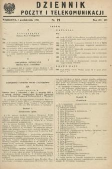Dziennik Poczty i Telekomunikacji. 1952, nr 19 (6 października) + dod.