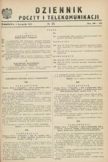 Dziennik Poczty i Telekomunikacji. 1952, nr 21 (5 listopada)