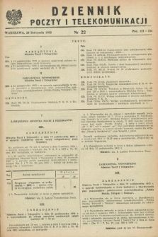 Dziennik Poczty i Telekomunikacji. 1952, nr 22 (20 listopada) + dod.