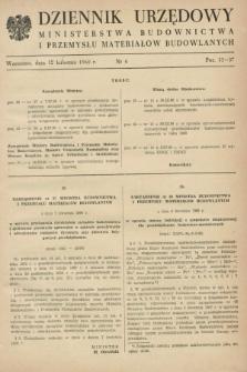 Dziennik Urzędowy Ministerstwa Budownictwa i Przemysłu Materiałów Budowlanych. 1960, nr 6 (12 kwietnia)