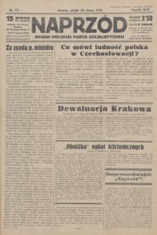 Naprzód : organ Polskiej Partji Socjalistycznej. 1934, nr73