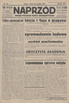 Naprzód : organ Polskiej Partji Socjalistycznej. 1934, nr92