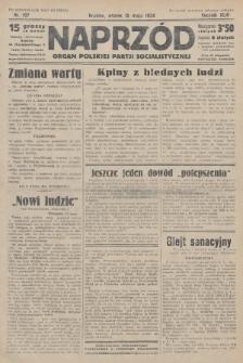 Naprzód : organ Polskiej Partji Socjalistycznej. 1934, nr107 (po konfiskacie nakład drugi)