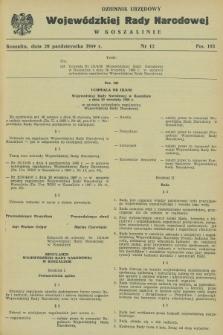 Dziennik Urzędowy Wojewódzkiej Rady Narodowej w Koszalinie. 1969, nr 12 (20 października)