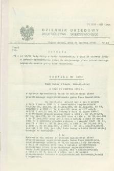 Dziennik Urzędowy Województwa Skierniewickiego. 1992, nr 13 (29 czerwca)