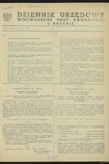Dziennik Urzędowy Wojewódzkiej Rady Narodowej w Krośnie. 1983, nr 1 (12 stycznia)