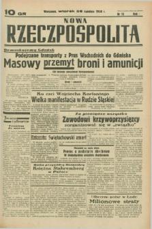 Nowa Rzeczpospolita. R.1, nr 13 (26 kwietnia 1938)