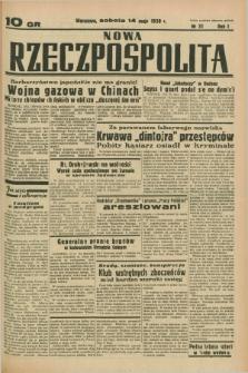 Nowa Rzeczpospolita. R.1, nr 31 (14 maja 1938)