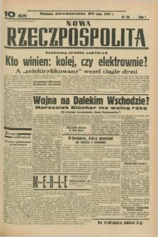 Nowa Rzeczpospolita. R.1, nr 50 (30 maja 1938)