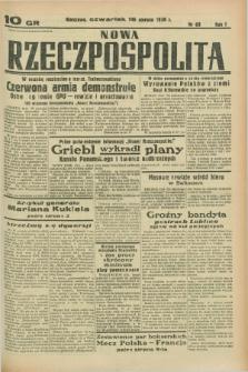 Nowa Rzeczpospolita. R.1, nr 68 (16 czerwca 1938)