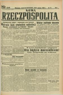 Nowa Rzeczpospolita. R.1, nr 74 (20 czerwca 1938)
