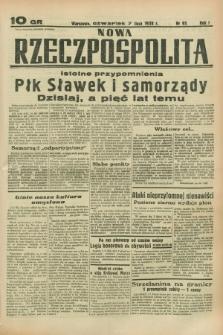 Nowa Rzeczpospolita. R.1, nr 95 (7 lipca 1938)