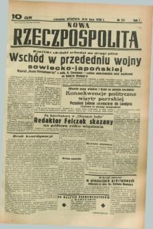Nowa Rzeczpospolita. R.1, nr 110 (22 lipca 1938)