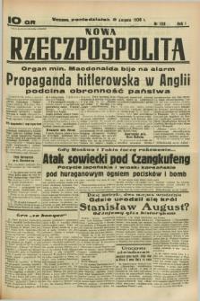 Nowa Rzeczpospolita. R.1, nr 128 (8 sierpnia 1938)