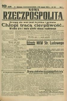 Nowa Rzeczpospolita. R.1, nr 150 (29 sierpnia 1938)