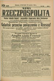 Nowa Rzeczpospolita. R.1, nr 168 (13 września 1938)