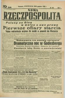 Nowa Rzeczpospolita. R.1, nr 185 (25 września 1938)