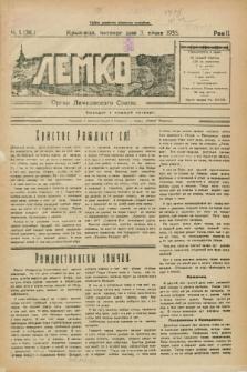 Lemko : organ Lemkovskogo Soûza. R.2, č. 1 (3 sìčnâ 1935) = č. 36
