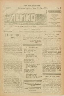 Lemko : organ Lemkovskogo Soûza. R.2, č. 2 (10 sìčnâ 1935) = č. 37