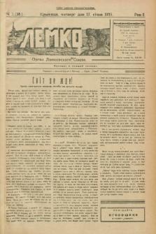 Lemko : organ Lemkovskogo Soûza. R.2, č. 3 (17 sìčnâ 1935) = č. 38