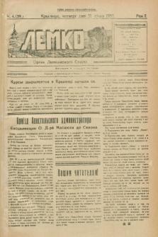 Lemko : organ Lemkovskogo Soûza. R.2, č. 4 (31 sìčnâ 1935) = č.39