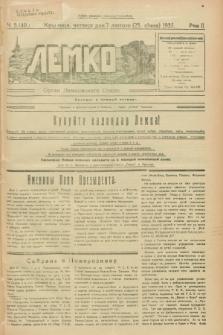 Lemko : organ Lemkovskogo Soûza. R.2, č. 5 (7 lûtogo 1935) = č. 40
