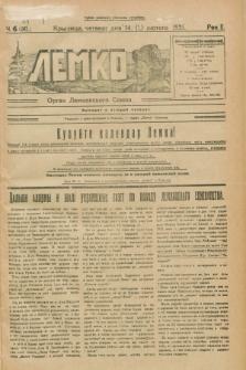 Lemko : organ Lemkovskogo Soûza. R.2, č. 6 (14 lûtogo 1935) = č. 41