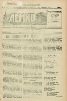 Lemko : organ Lemkovskogo Soûza. R.2, č. 8 (28 lûtogo 1935) = č. 43