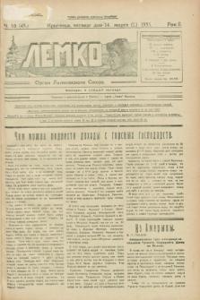 Lemko : organ Lemkovskogo Soûza. R.2, č. 10 (14 marta 1935) = č. 45