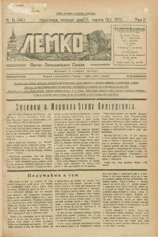Lemko : organ Lemkovskogo Soûza. R.2, č. 11 (21 marta 1935) = č. 46