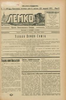 Lemko : organ Lemkovskogo Soûza. R.2, č. 13 (4 kvitnâ 1935) = č. 48
