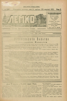 Lemko : organ Lemkovskogo Soûza. R.2, č. 14 (11 kvìtnâ 1935) = č. 49