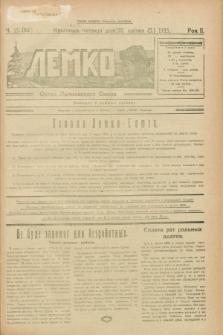 Lemko : organ Lemkovskogo Soûza. R.2, č. 15 (18 kvìtnâ 1935) = č. 50