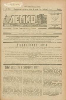 Lemko : organ Lemkovskogo Soûza. R.2, č. 17 (9 maâ 1935) = č. 52