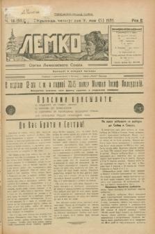 Lemko : organ Lemkovskogo Soûza. R.2, č. 18 (16 maâ 1935) = č. 53