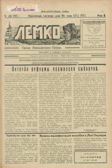 Lemko : organ Lemkovskogo Soûza. R.2, č. 20 (30 maâ 1935) = č. 55