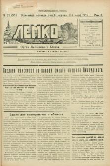 Lemko : organ Lemkovskogo Soûza. R.2, č. 21 (6 červnâ 1935) = č. 56
