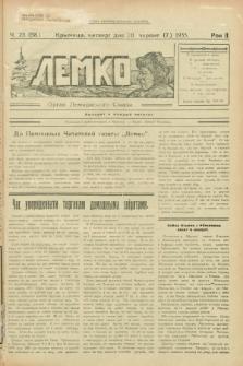 Lemko : organ Lemkovskogo Soûza. R.2, č. 23 (20 červnâ 1935) = č. 58